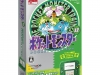 nintendo-2ds-pocket-monster-green-limited-pack-449123.1