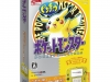 nintendo-2ds-pocket-monster-pikachu-limited-pack-449125.1