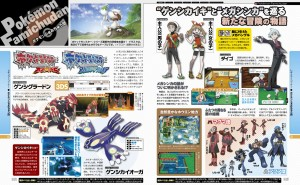 Pokemon Omega Ruby and Alpha Sapphire scan 1