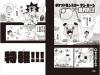 pokemon-sun-moon-manga-1