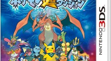 pokemon-super-mystery-dungeon-boxart-japan