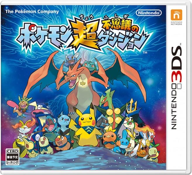 Nuevas noticias - Pokémon Mundo Megamisterioso Pokemon-super-mystery-dungeon-boxart-japan-656x600