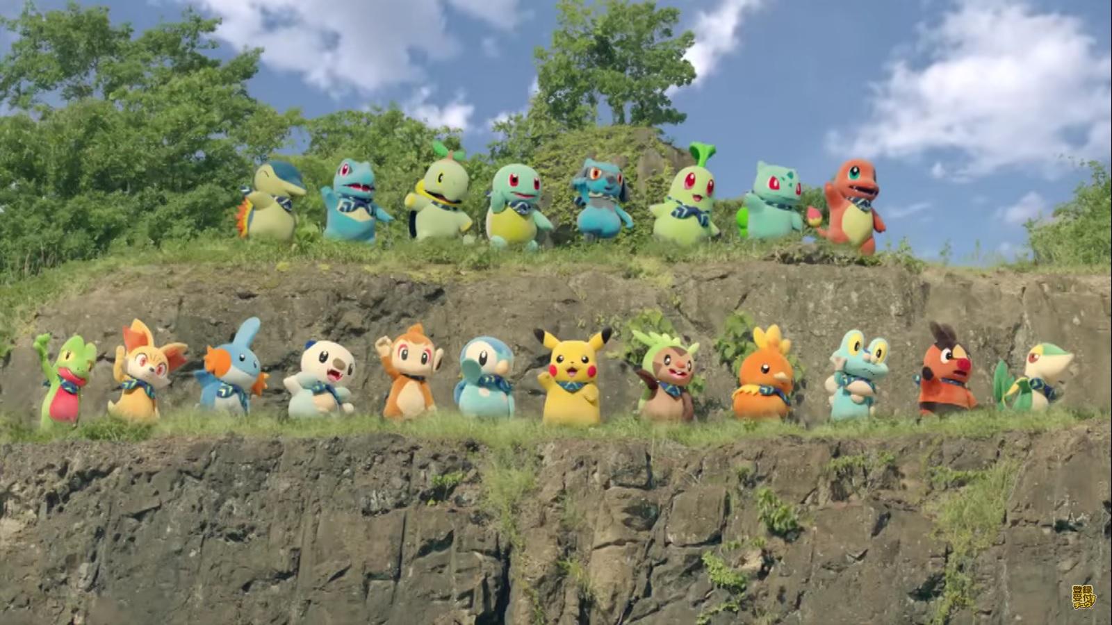 pokemon-super-mystery-dungeon-cm