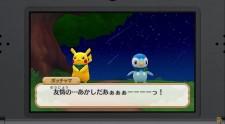 pokemon-super-mystery-dungeon-trailer