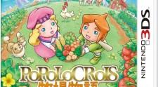 popolocrois-farm-story-boxart