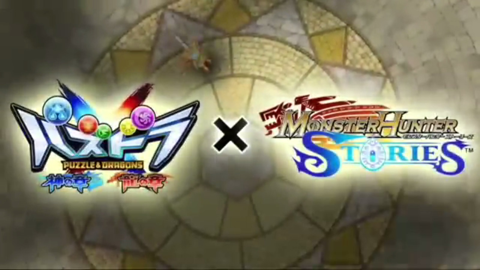 puzzle-dragons-x-monster-hunter-stories
