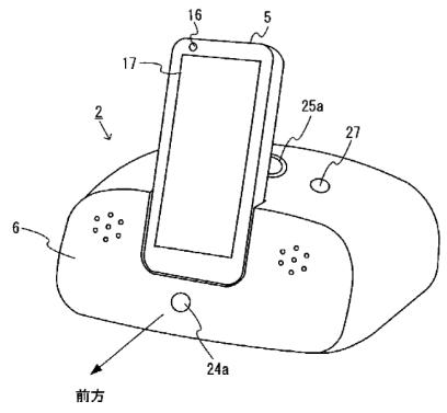 qol patent