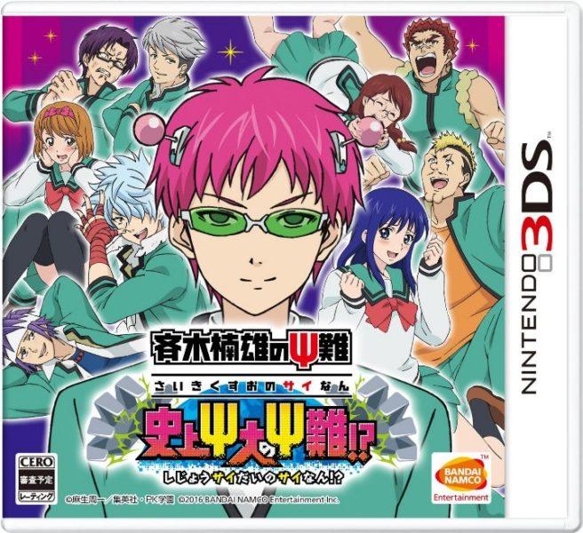 Saiki Japan  city photo : Saiki Kusuo no Psi nan: Shijou Psi dai no Psi nan! trailer, demo out ...