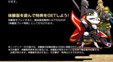 samurai-warriors-chronicles-3-zelda-costumes