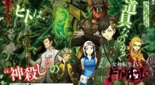 shin-megami-tensei-iv-final-new