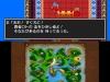 dragon-quest-1-1