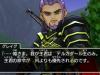 Dragon-Quest-XI 3