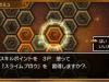 Dragon-Quest-XI 1
