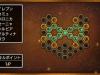 Dragon-Quest-XI 4