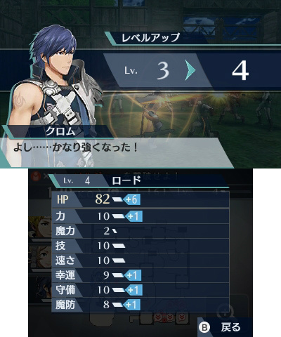 fire-emblem-warriors-2