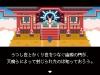 Kamiko_Fami-shot_03-29-17_003