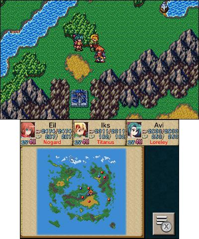 3DS_BondsoftheSkies_screen_01