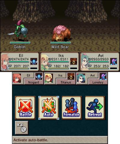 3DS_BondsoftheSkies_screen_03
