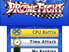 3DS_DroneFight_screen_01