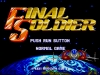 WiiU_FinalSoldier_screen_01