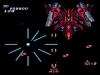 WiiU_SOLDIERBLADE_screen_02