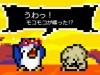 penguin-wars-s-14