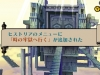 radiant-historia-4