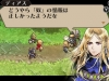 Radiant Historia Perfect Chronology 009