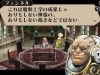 Radiant Historia Perfect Chronology 027