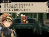 Radiant Historia Perfect Chronology 030