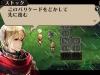 Radiant Historia Perfect Chronology 040