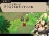Radiant Historia Perfect Chronology 041