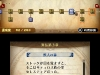 radiant_historia_perfect_chronology_11