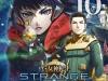 strange-journey-redux_(2)