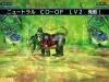 SMT-Deep-Strange-Journey_Fami-shot_03-29-17_002