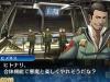 SMT-Deep-Strange-Journey_Fami-shot_03-29-17_004