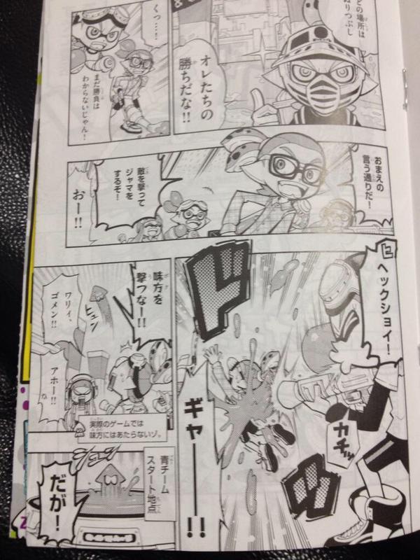 splatoon-manga-2