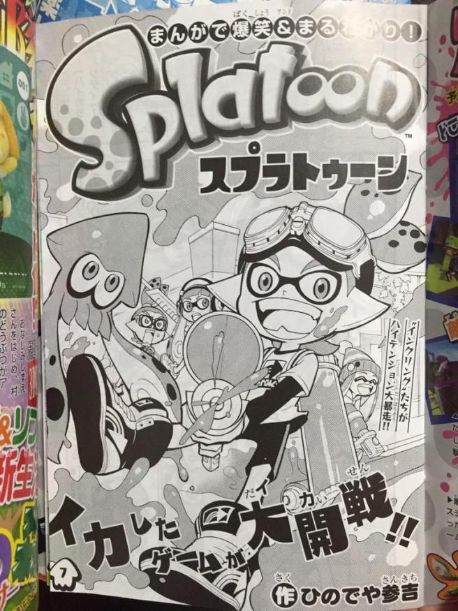 splatoon-manga-656x875.jpg