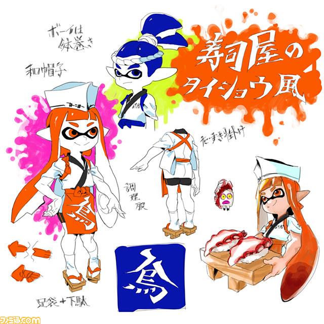 splatoon-sushi-chef-costume