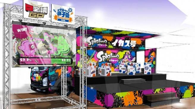 splatoon-tournament-stage