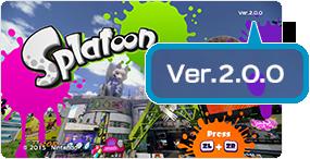splatoon-version-2.0.0