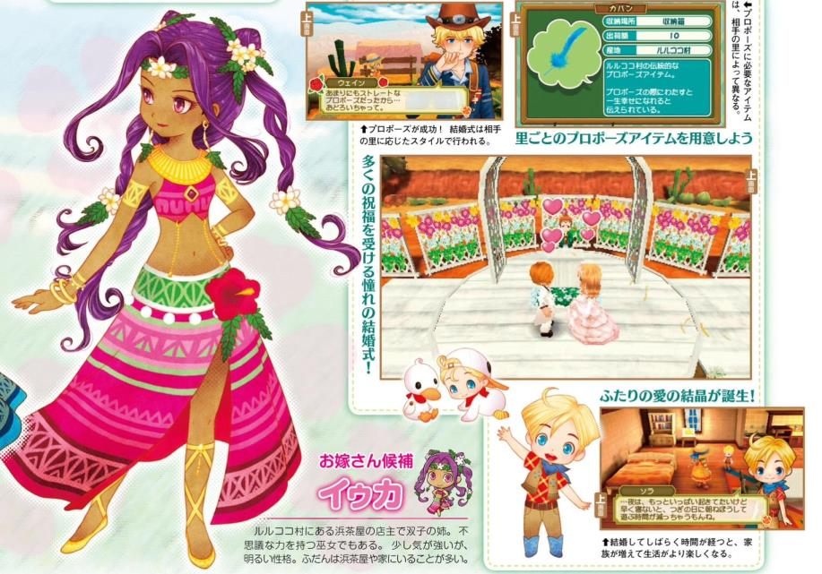 Week s issue of famitsu shares another update on story of seasons