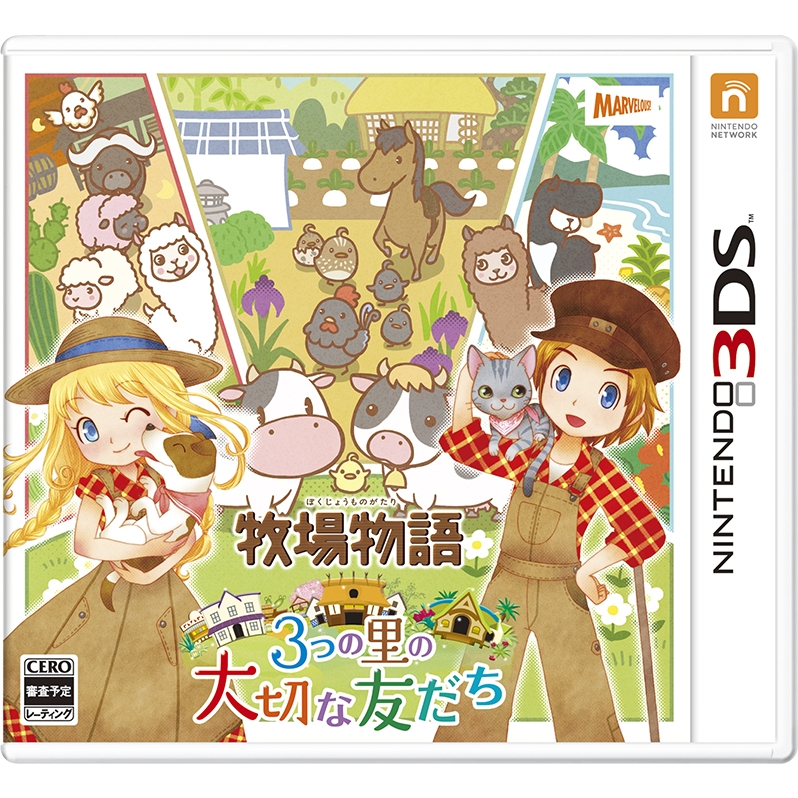 Hmv has posted the story of seasons good friends of three villages