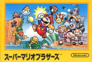 super-mario-bros-famicom