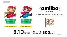 super-mario-maker-amiibo