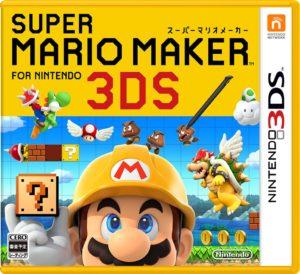 super-mario-maker-for-3ds-boxart
