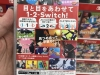 switch-case-10