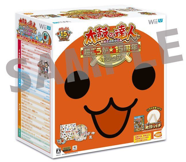 taiko-no-tatsujin-wii-u-15-anniversary-box