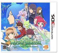 tales_of_the_world_reve_unitia_boxart