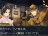 The Great Ace Attorney 2 005
